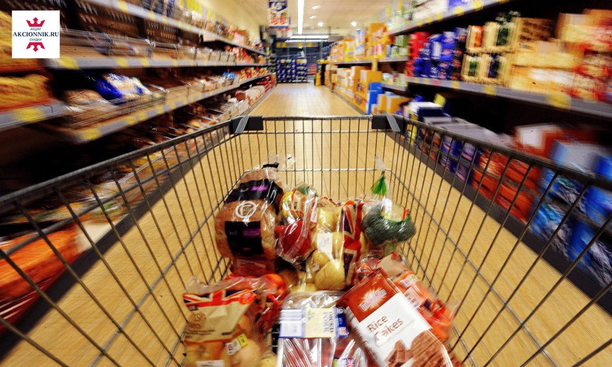 Возможен ли возврат продуктов питания