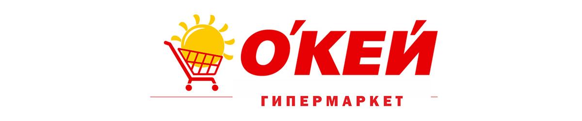 Логотип Гипермаркет окей