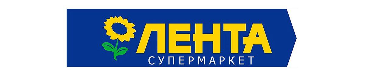 Логотип Супермаркет лента