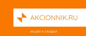 Лого 131