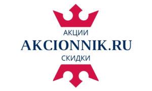 Лого 151