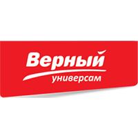 Логотип Верный