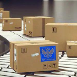 «Авито» будет доставлять «Почтой России» 2