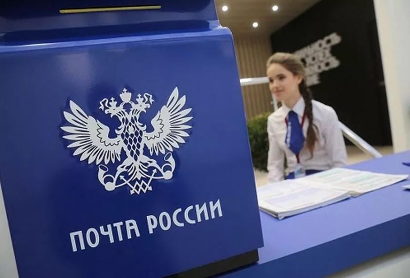 «Почта России» открывает магазины самообслуживания