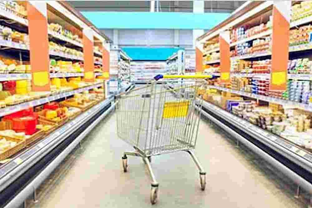 Потребительская уверенность